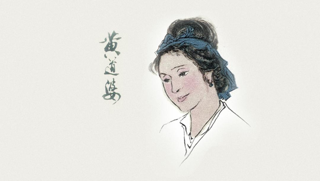 追寻历史中的木棉--黄道婆