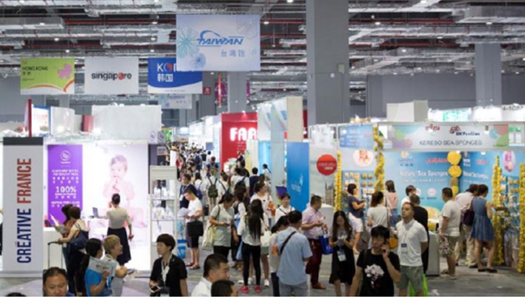 聚焦2018 CBME上海国家会展中心/