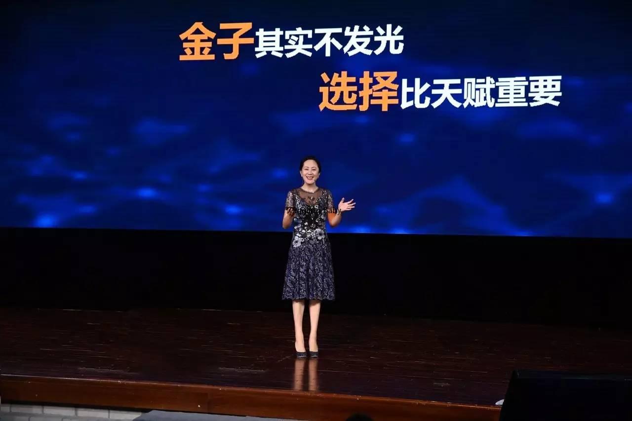 华为新年致辞--木棉精神和企业文化