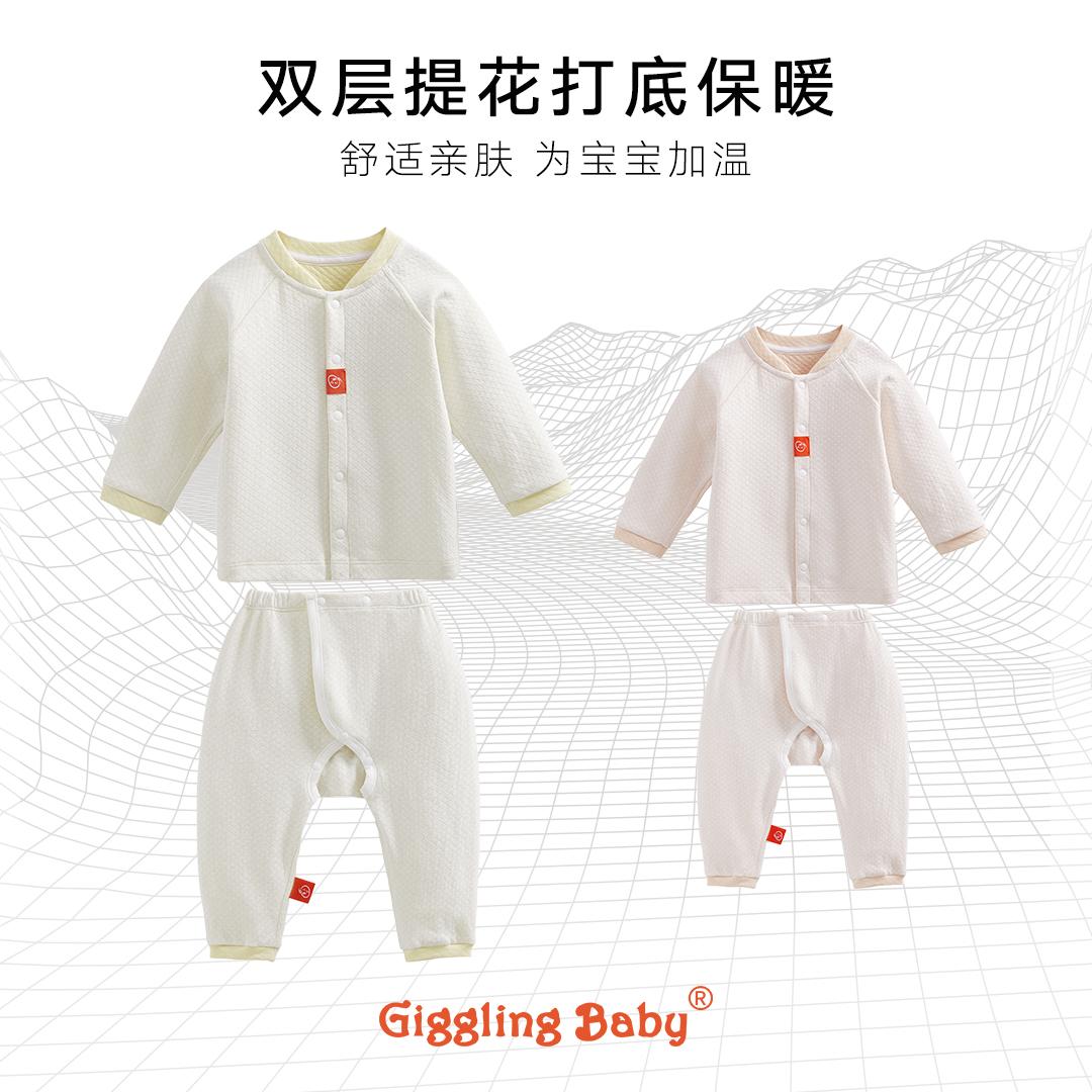 WX2004-09-10婴儿小方格提花立领撞色开襟上衣开裆裤套装