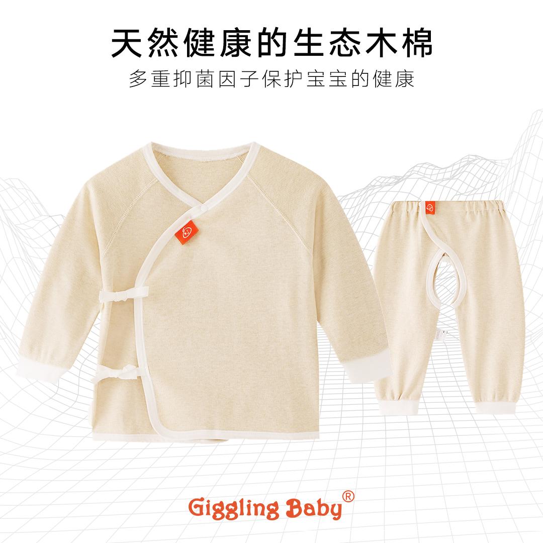 WX1908-02-03新生婴儿彩棕和式上衣+开档裤套装