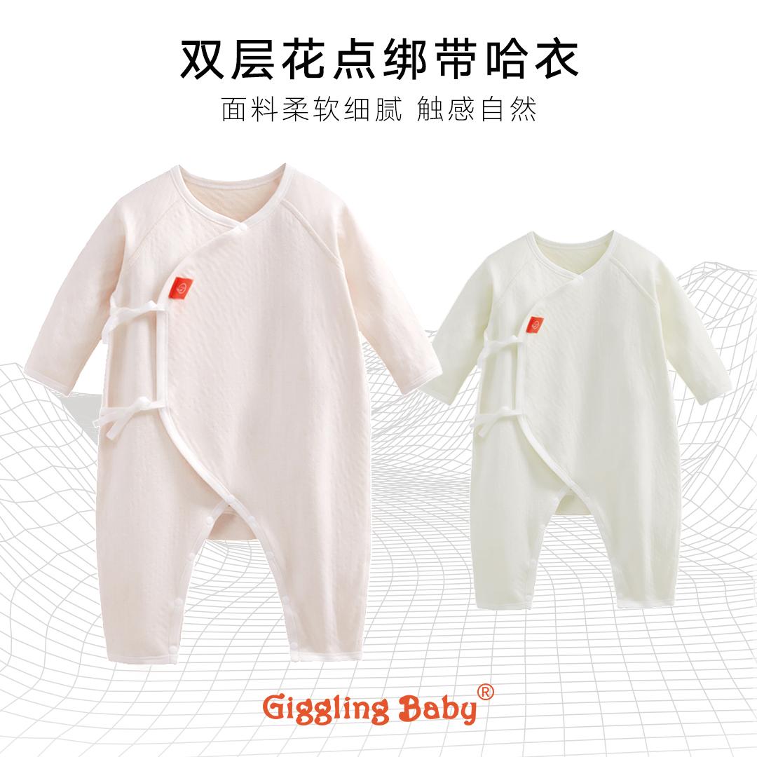 WX2004-02婴儿双层保暖花点提花绑带和式哈衣