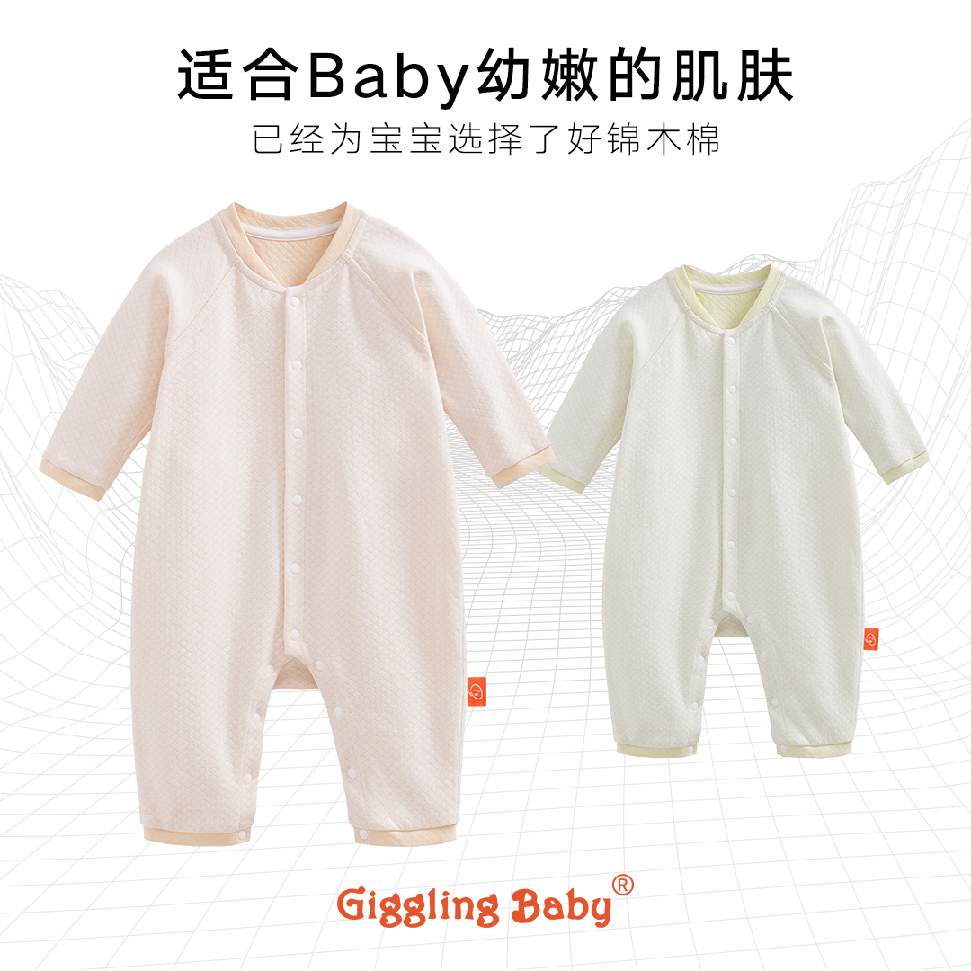 WX2004-08婴儿小方格提花立领开襟