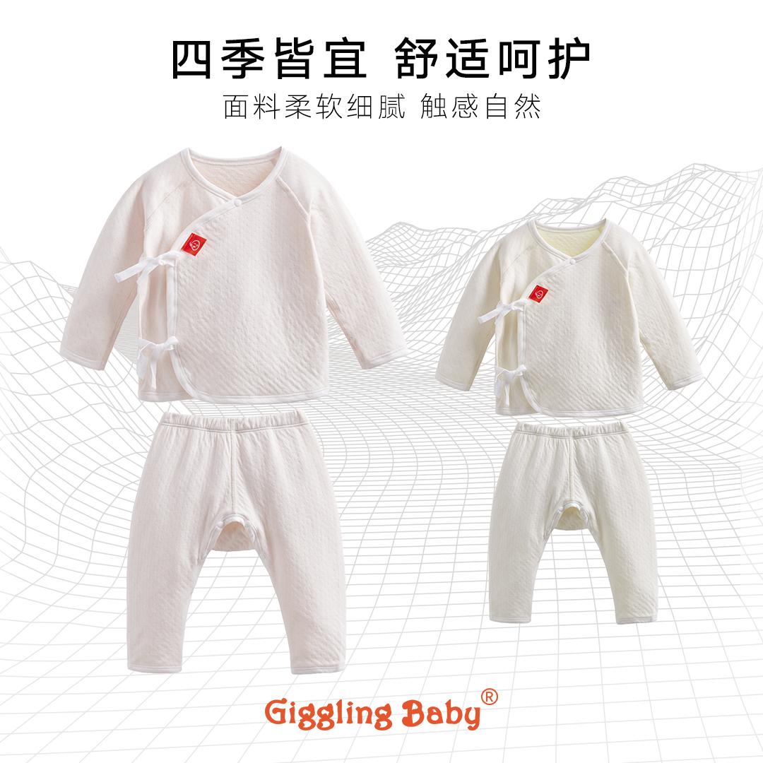 WX2004-03-04婴儿棉木棉双层花点提花绑带上衣开裆裤套装