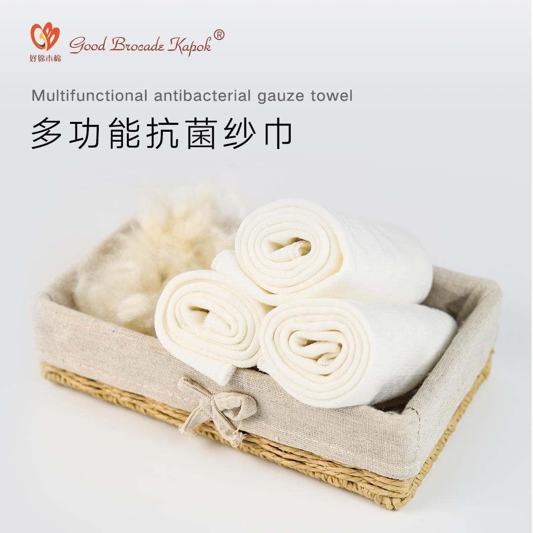 WX2000木棉抗菌多功能纱巾